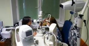 Офтальмологический комбайн (4 функции)